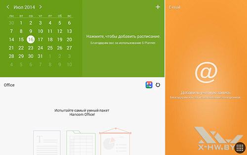 Magazine UI на Samsung Galaxy Tab S 10.5. Рис. 1