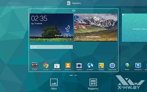 Параметры рабочего стола на Samsung Galaxy Tab S 10.5