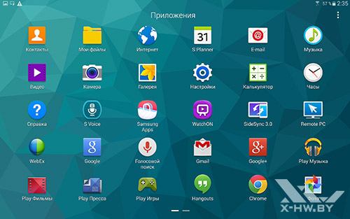 Приложения Samsung Galaxy Tab S 10.5. Рис. 1