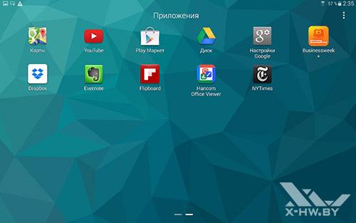 Приложения Samsung Galaxy Tab S 10.5. Рис. 2
