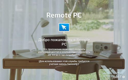 Remote PC на Samsung Galaxy Tab S 10.5