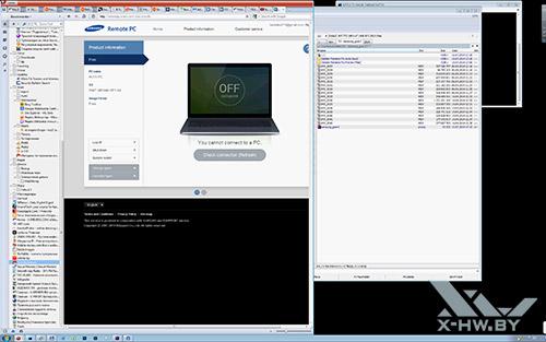 Remote PC на Samsung Galaxy Tab S 10.5. Рис. 4