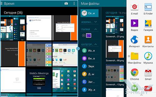 MultiWindow на Samsung Galaxy Tab S 10.5. Рис. 2
