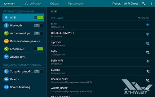 Параметры Wi-Fi на Samsung Galaxy Tab S 10.5
