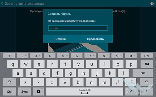 Ввод альтернативного пароля для Samsung Galaxy Tab S 10.5