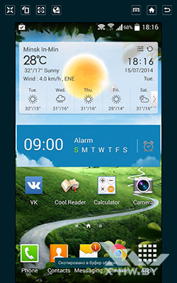 SideSync на Samsung Galaxy Tab S 10.5. Рис. 5