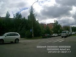 Пример съемки AdvoCam-FD8 Profi-GPS RED. Рис. 6