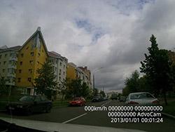 Пример съемки AdvoCam-FD8 Profi-GPS RED. Рис. 1