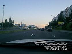 Пример съемки AdvoCam-FD8 Profi-GPS RED. Рис. 4
