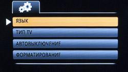 Меню AdvoCam-FD8 Profi-GPS RED. Рис. 6