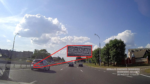 Съемка AdvoCam-FD8 Profi-GPS RED днем