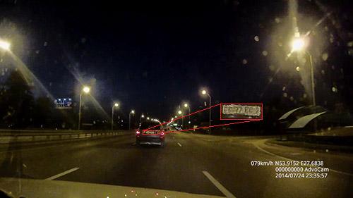 Съемка AdvoCam-FD8 Profi-GPS RED ночью