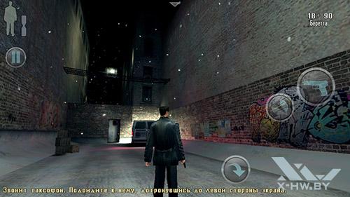Игра Max Payne на Lenovo S860