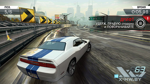 Игра Need For Speed: Most Wanted на Lenovo S860