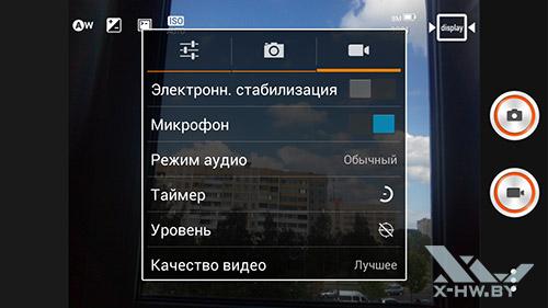 Настройки видео Lenovo S860