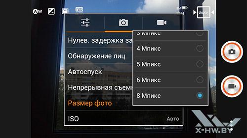 Разрешение съемки камерой Lenovo S860