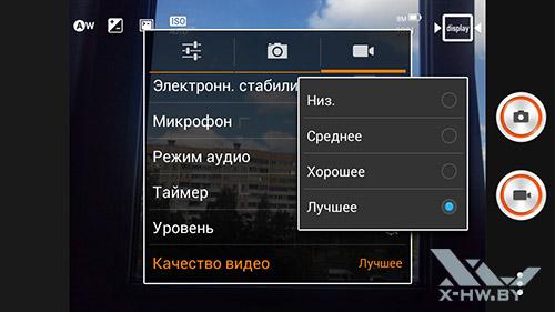 Разрешение съемки видео камерой Lenovo S860