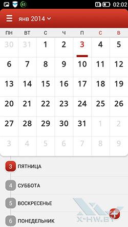 Календарь на Lenovo S860. Рис. 1