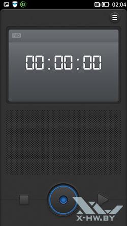 Диктофон на Lenovo S860