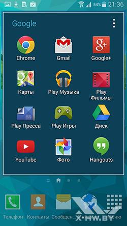 Приложения на Samsung Galaxy S5 Mini. Рис. 4