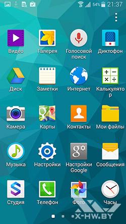 Приложения на Samsung Galaxy S5 Mini. Рис. 1