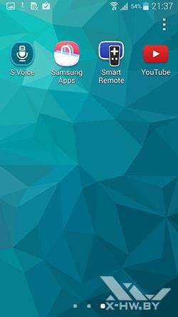 Приложения на Samsung Galaxy S5 Mini. Рис. 3