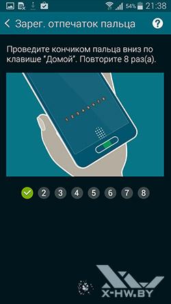 Параметры отпечатков на Samsung Galaxy S5 Mini. Рис. 2