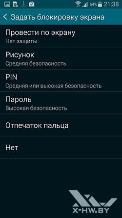 Параметры отпечатков на Samsung Galaxy S5 Mini. Рис. 3