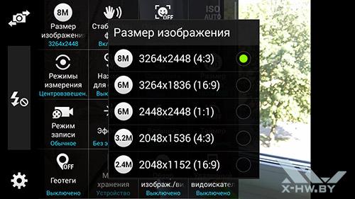 Разрешение камеры Samsung Galaxy S5 Mini