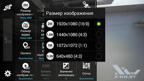 Разрешение съемки фронтальной камерой Samsung Galaxy S5 Mini