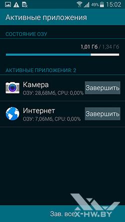 Приложения на Samsung Galaxy S5 Mini. Рис. 2