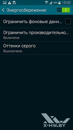 Энергосберегающий режим на Samsung Galaxy S5 Mini. Рис. 1
