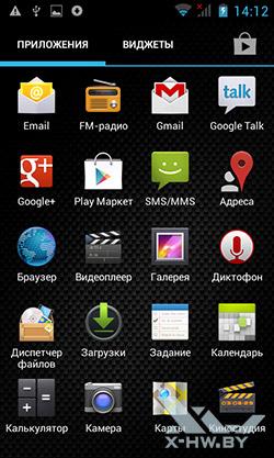Приложения Senseit R390. Рис. 1