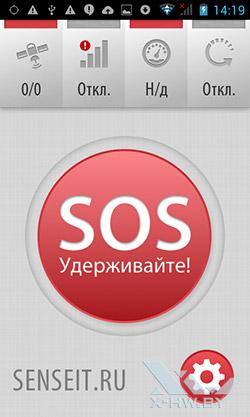 Мобитрекер на Senseit R390. Рис. 2