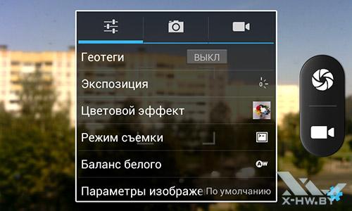 Настройки камеры Senseit R390