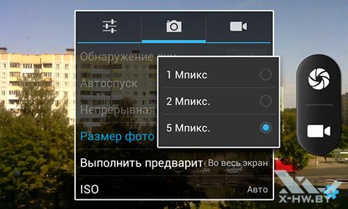 Разрешение тыльной камеры Senseit R390
