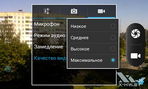 Разрешение съемки видео камерой Senseit R390