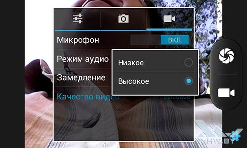 Разрешение съемки фронтальной камерой видео Senseit R390