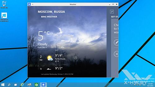 Плиточные приложения в Windows 10