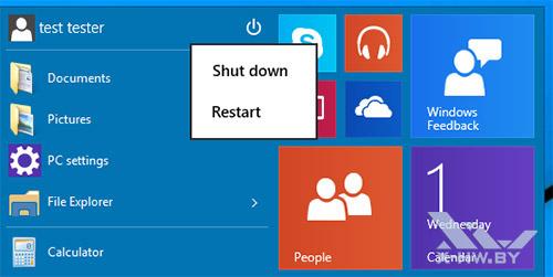 Меню выключения в Windows 10