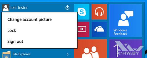 Меню пользователя Windows 10