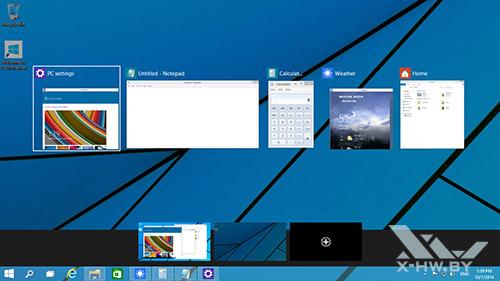 Task View в Windows 10