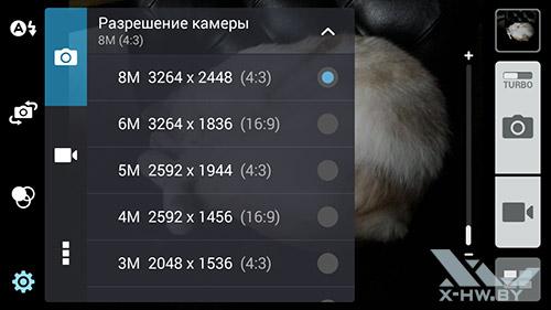 Разрешение камеры ASUS Zenfone 5