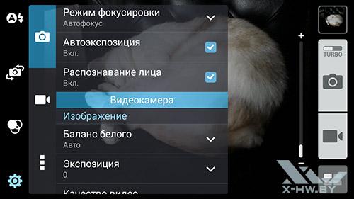 Параметры съемки видео тыльной камерой ASUS Zenfone 5