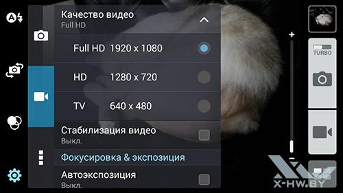 Разрешение съемки видео тыльной камерой ASUS Zenfone 5