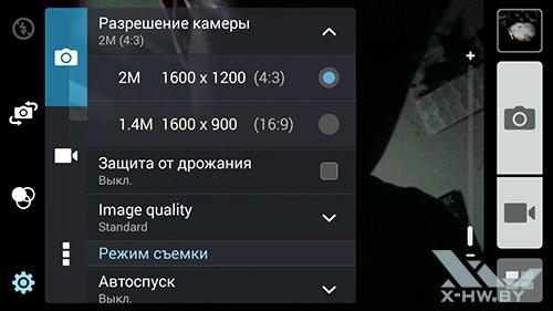 Разрешение съемки фронтальной камерой ASUS Zenfone 5