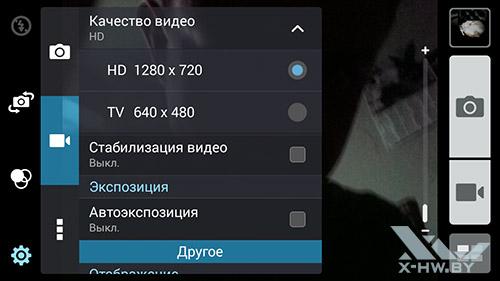 Разрешение съемки видео фронтальной камерой ASUS Zenfone 5