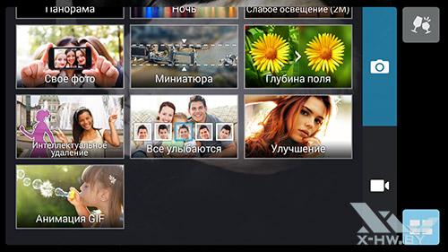Режимы съемки камерой ASUS Zenfone 5. Рис. 2