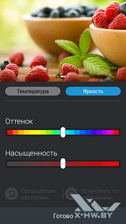 Приложение Splendid для настройки экрана ASUS Zenfone 5. Рис. 2