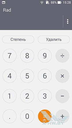 Калькулятор на ASUS Zenfone 5